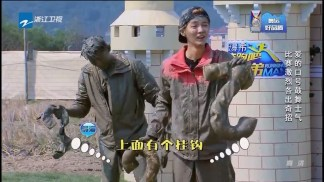 ★tv520.funbbs.me★02 奔跑吧兄弟 (第四季) [2016-04-22][HDTV-MKV][國語中字].mkv_snapshot_00.23.10_[2016.04.26_23.09.48]