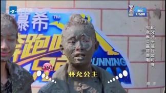 ★tv520.funbbs.me★02 奔跑吧兄弟 (第四季) [2016-04-22][HDTV-MKV][國語中字].mkv_snapshot_00.32.41_[2016.04.26_23.12.38]