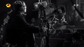★tv520.funbbs.me★我是歌手(第四季) 雙年巔峰會金典之夜 [2016-04-15][HDTV-MKV][國語中字].mkv_snapshot_00.00.49_[2016.04.17_18.38.18]