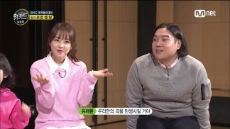 [Mnet] 위키드.E08.END.160407.HDTV.H264.720p-WITH.mp4_snapshot_00.24.19_[2016.04.07_22.10.46]