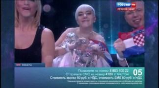 Евровидение 2016. Первый полуфинал - Eurovision 2015. Semi-Final 1 (2016, Pop, HDTVRip) (MYDIMKA).avi_snapshot_01.27.44_[2016.05.11_21.59.41]