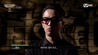 [Mnet] SHOW ME THE MONEY 5.E01.160513.HDTV.H264.720p-Girls.mp4_snapshot_00.13.14_[2016.05.14_01.21.42]