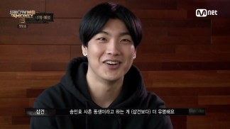 [Mnet] SHOW ME THE MONEY 5.E01.160513.HDTV.H264.720p-Girls.mp4_snapshot_01.05.34_[2016.05.14_02.32.44]