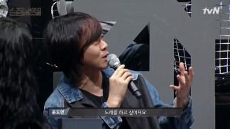 [tvN] 노래의 탄생.E03.160513.720p-NEXT.mp4_snapshot_00.06.17_[2016.05.14_00.29.29]