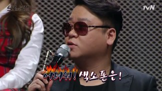 [tvN] 노래의 탄생.E03.160513.720p-NEXT.mp4_snapshot_00.14.05_[2016.05.14_00.39.10]