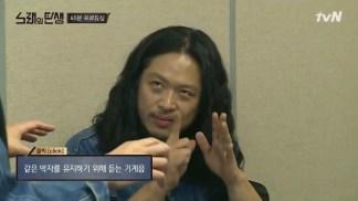 [tvN] 노래의 탄생.E03.160513.720p-NEXT.mp4_snapshot_00.38.03_[2016.05.14_00.52.17]
