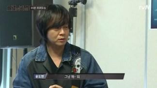 [tvN] 노래의 탄생.E03.160513.720p-NEXT.mp4_snapshot_00.38.06_[2016.05.14_00.52.23]