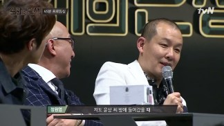 [tvN] 노래의 탄생.E04.160520.720p-NEXT.mp4_snapshot_00.37.58_[2016.05.21_00.22.04]