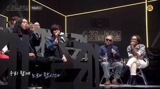 [tvN] 노래의 탄생.E04.160520.720p-NEXT.mp4_snapshot_01.09.09_[2016.05.21_00.30.46]