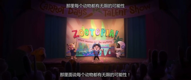 Zootopia.2016.720p.HC.WEBRip.850MB.MkvCage.mkv_snapshot_00.03.03_[2016.05.20_19.12.58]