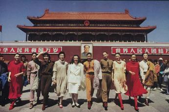 Cina - 1988