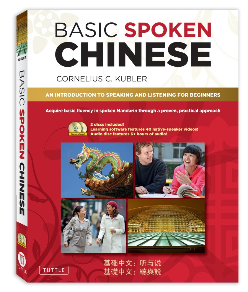 Learn how to hold a conversation in Chinese.