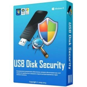 usb-disk-security-free-download-1-300x300-3764058