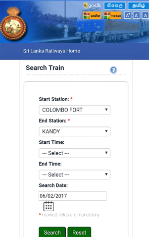 sri lanka railways