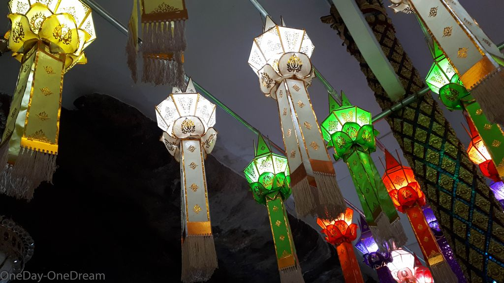 lanterne-thailande