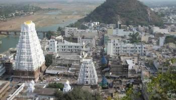 One Day Chennai to Kalhasti Trip by Car Header