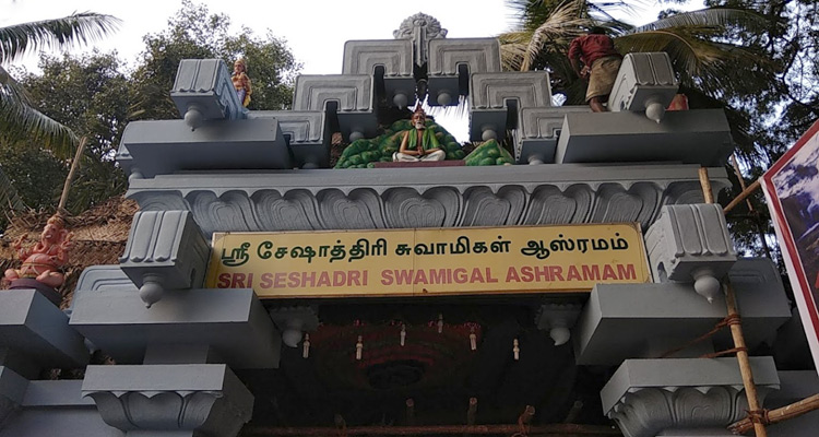 One Day Chennai to Tiruvannamalai Trip Seshadri Swamigal Ashram