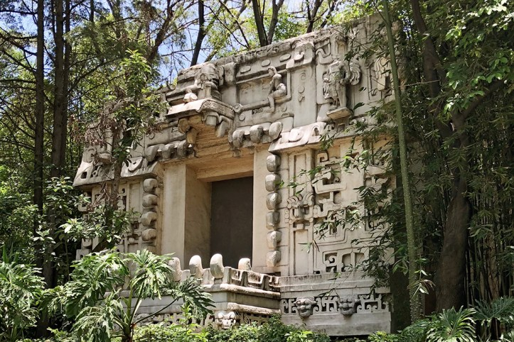 The National Museum of Anthropology, Mexico City