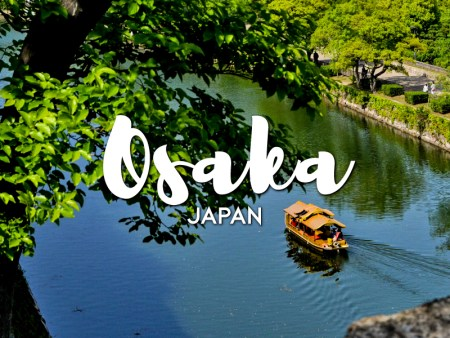 One day in Osaka Itinerary
