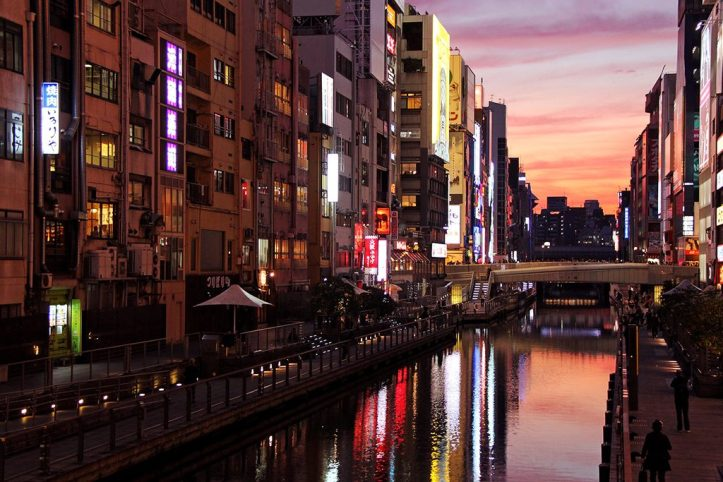Osaka in the evening