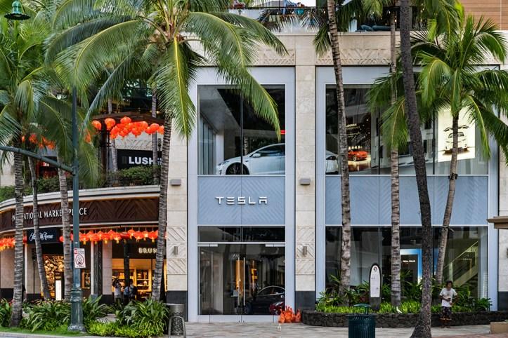 International Market Place, Honolulu