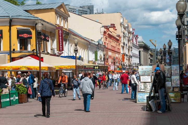 Arbat Street, Moscow