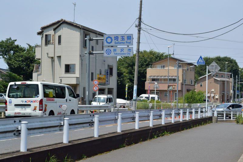 小金井街道「清瀬橋」
