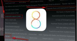 Características interesantes de iOS 8 de las que no se hablo en el WWDC
