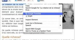Google Translate aprovechará el aprendizaje profundo