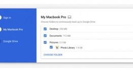 Google actualiza su herramienta de Copia de Seguridad y Sincronización