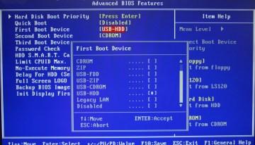 En el año 2020 Intel eliminará el soporte al BIOS