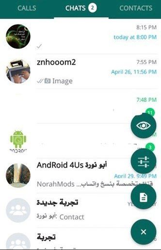Features of NOWhatsApp APK