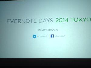 evernotedays2014