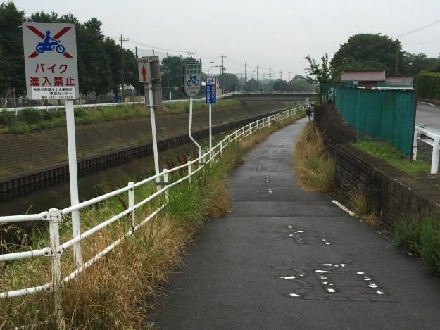 自転車・歩行者専用道路