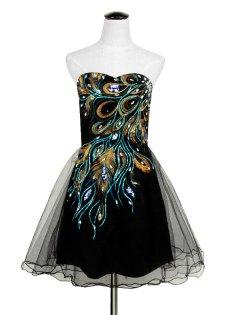 Pávás koszorúslány ruha, Peacock bridesmaid dress Forrás:http://www.etsy.com