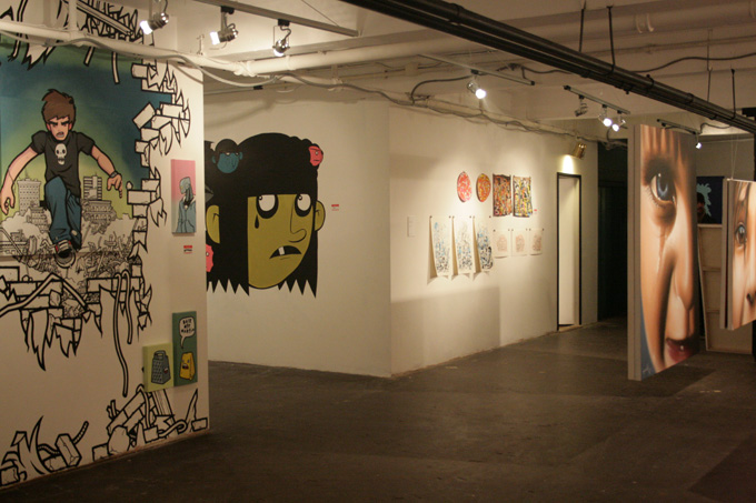 Upper Space Exhibition
