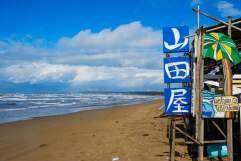 Chirihama beach spiaggia4