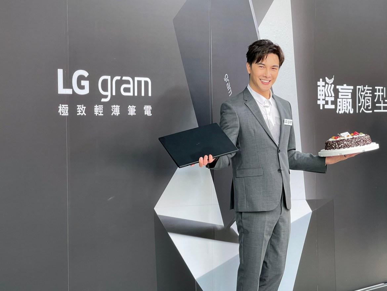 世界最輕筆電LG gram 16信義區直擊!看看正妹們怎麼說