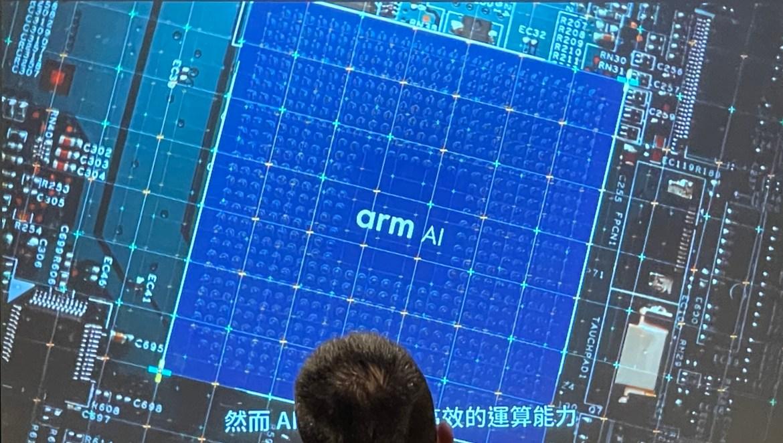 Armv9第九代處理器亮相!瞄準雲端、物聯網、AI運算需求