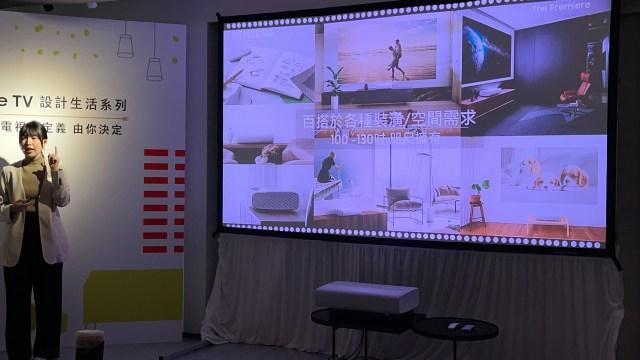 The Premiere超短焦雷射4K智慧電視