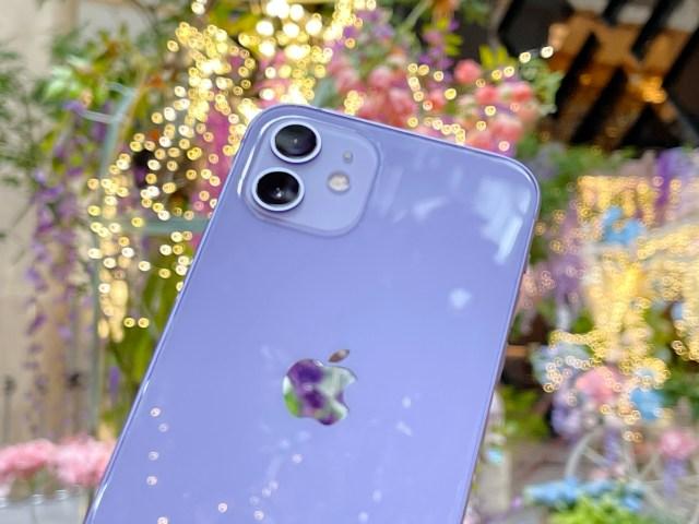 iPhone 12 紫色款