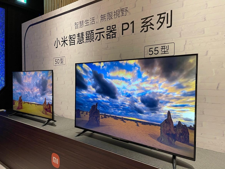 小米電視P1搭Android TV登台!4K UHD 杜比視界售價免1.6萬