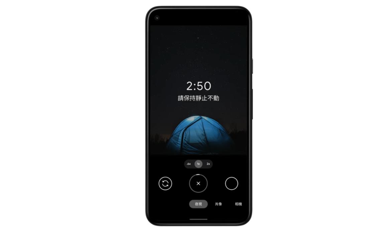Pixel 推出星空短片、同志驕傲月主題桌布及更多新功能
