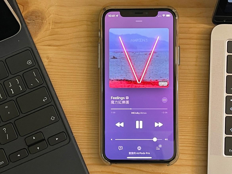 Apple Music 空間音訊實測!真的免費而且設定超簡單