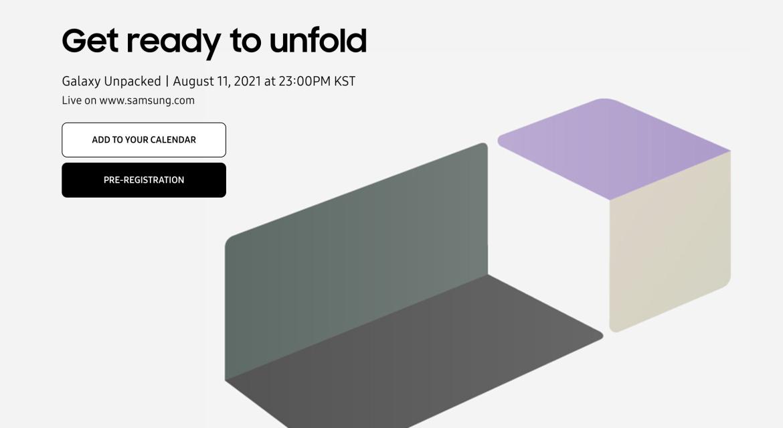 三星正式確認8月11日舉辦Galaxy Unpacked 發表會 官網反諷競爭對手不夠好