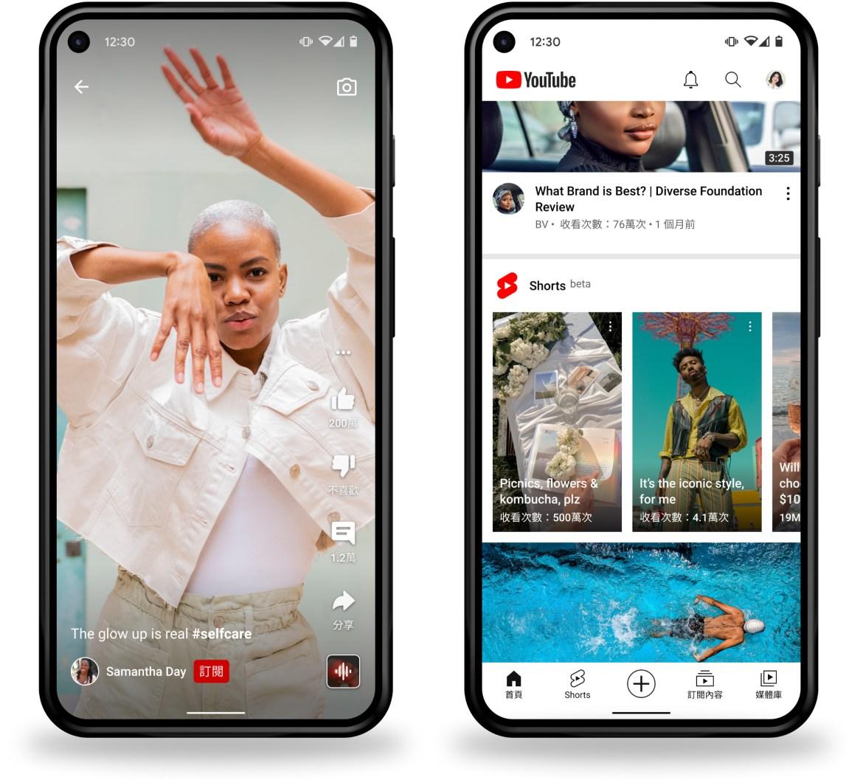 搶攻直式短影音市場!YouTube Shorts正式登台