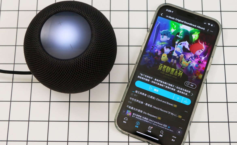 """幫高調!HomePod mini 即日起支援 """"嘿Siri"""" 播放 KKBOX 音樂"""
