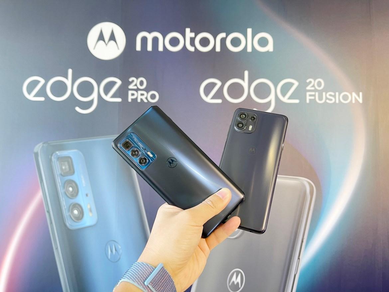 Motorola Edge 20 Pro與Edge 20 Fusion動眼看:中高階5G手機新選擇