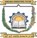 Hamelmalo Agricultural college logo
