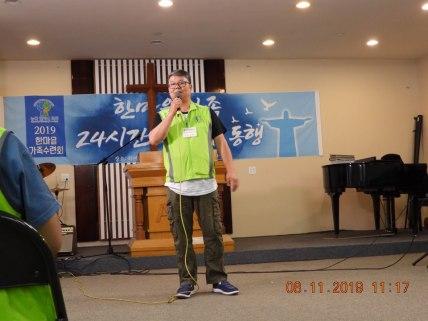 박 정용집사님